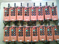 湖北襄阳起重机工业遥控器厂家供应13871699444