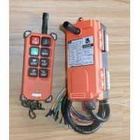 宁波慈溪遥控器销售15906523555