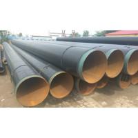 山东天然气管道3PE防腐螺旋焊管厂家价格