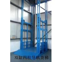 湖北荆门起重机-导轨货梯销售安装13593793525