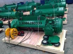 哈密电动葫芦销售13086280333