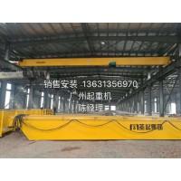 广州双梁桥式起重设备13631356970