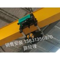 广州欧式桥式起重设备13631356970