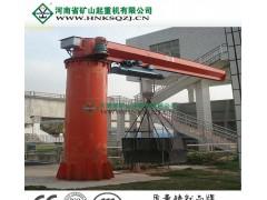 辽宁沈阳BZZ重型旋臂起重机销售安装18842540198