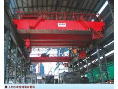 可克达拉铸造起重机维修保养