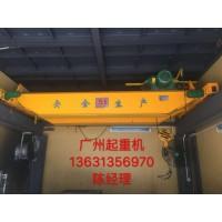 广州葫芦双梁起重机销售安装13631356970