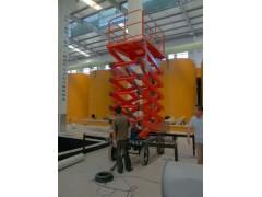 包头液压升降平台优质厂家18568228773