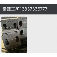 宏鑫工矿夹板压板供应全国各地13262187779