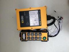 长沙遥控器专业生产13739075322