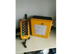 凉山工业遥控器13668110191