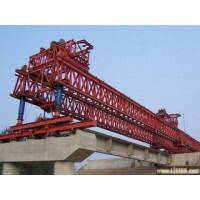 梅河口起重机架桥机销售  18568228773
