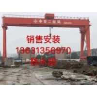 广州双梁门式起重机13631356970