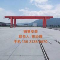 广州卫华起重设备13631356970
