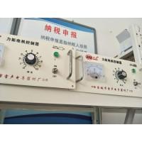 起重电器力矩控制器品质第一15937338092吉豫起重
