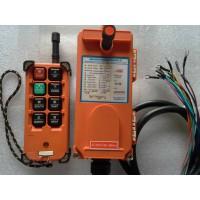 兰州遥控器厂家批发13659321676