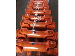联轴器-- 新乡双利15516548666