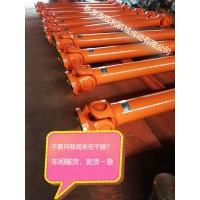 供应联轴器--新乡双利15516548666