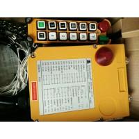 天津宝坻区起重机-行车配件-遥控器15122552511
