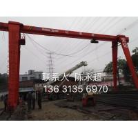 广州龙门吊13631356970