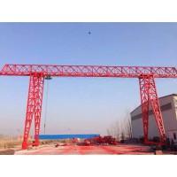 北京买门式起重机联系:高经理13401097927