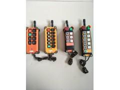 起重电器遥控器量大从优15937338092杨经理