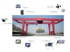 河南恒达张掖铁路集装箱门机安全监控管理系统及防偏载称重电子秤