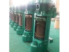 湖北武汉起重机供应电动葫芦及配件