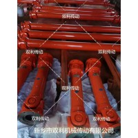 专业生产联轴器厂家-新乡双利15516548666