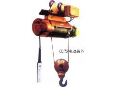 CD电动葫芦(豫正重工集团)