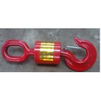 唐山销售吊装锁具:13754558100