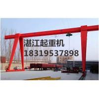 湛江徐闻起重机销售18319537898
