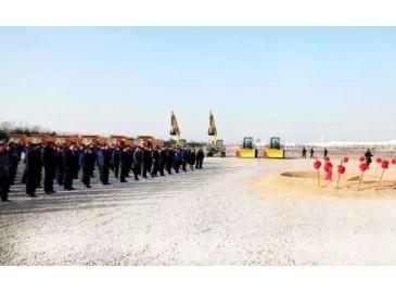徐工消防装备产业制造基地项目开工奠基 预计实现年销售收入30亿元以上