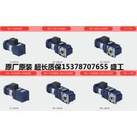 菏泽减速电机1.5刹车电机,直角电机,调速电机,迈传厂家销售