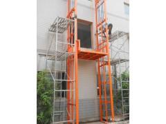 北京升降机生产厂家13520570267