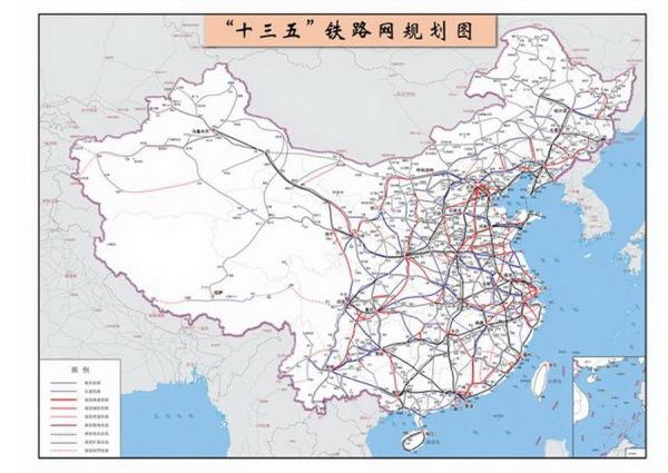 """""""十三五""""铁路网规划图"""