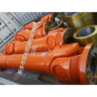 万向轴联轴器厂家直销发货-新乡双利15516548666