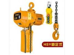 浙江绍兴起重机 环链葫芦销售厂家15157567561