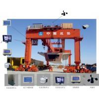 河南恒达广元提梁机安全监控管理系统15936505180