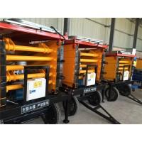 河南欧科泰起重专业订制液压升降平台15516609888