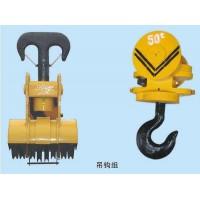 上海若钦电器起重机吊钩组品质有保障13663031095