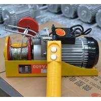 庄河电动葫芦起重生产厂家热线13940882108