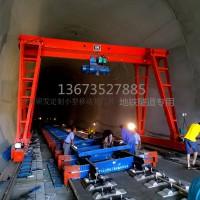 亳州航车龙门吊厂家报价更优惠-刘经理13673527885
