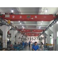 亳州起重机免费设计预算热线-刘经理13673527885