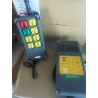 本溪起重机销售遥控器:王先生18646248233