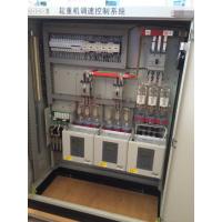 本溪起重机销售电器柜:王先生18646248233