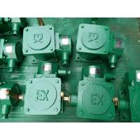 佛山防爆电气箱专业生产含税价15818105757