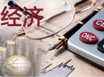 2018年中国工程机械行业将面临怎么的经济环境和市场机遇?