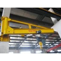重庆北碚定柱式悬臂吊生产 15086786661