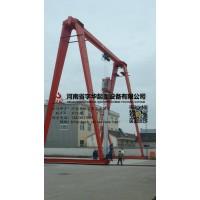 春节期间咨询订购行吊龙门吊优惠多多-刘13673527885