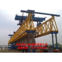 湖北襄阳架桥机生产厂家13871699444